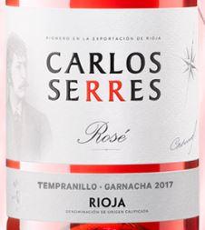 Carlos Serres Rosé